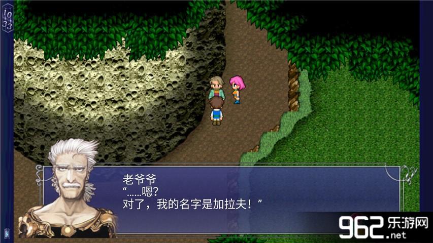 最终幻想5手机版无限金币经验版v1.2.0截图1