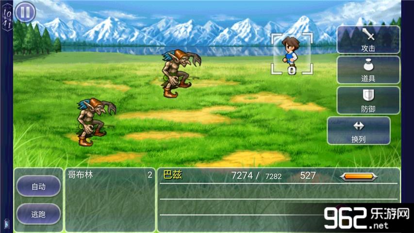 最终幻想5手机版无限金币经验版v1.2.0截图3