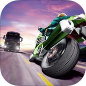 公路骑手(Traffic Rider)ios官方版v1.0