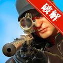 狙击猎手宝石金币无修改限版