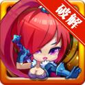 三国女武神购买全免费版(全新版)v1.6.6