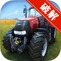 模拟农场14无限金币修改版