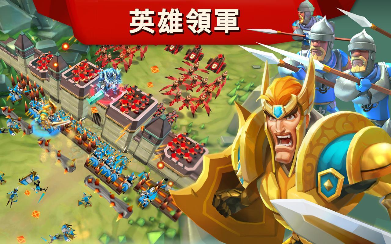 王国征战简体安卓版截图2