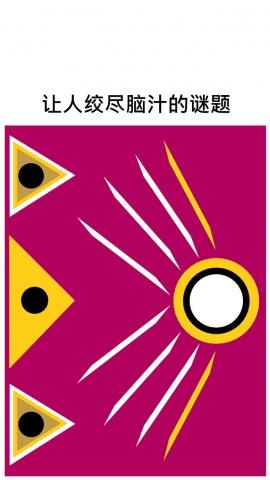 五彩宝石 Color Zen安卓版v1.6.0_截图0