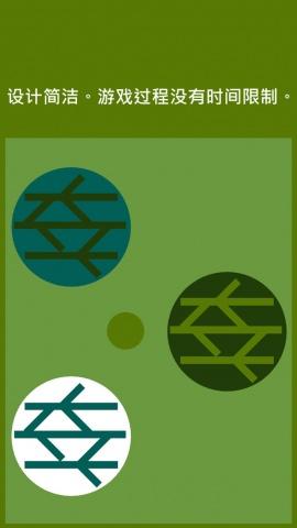 五彩宝石 Color Zen安卓版v1.6.0_截图3