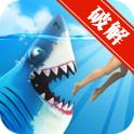 饥饿鲨:世界钻石金币无限修改版