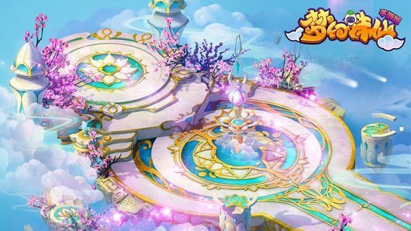 梦幻诛仙手游安卓版截图3