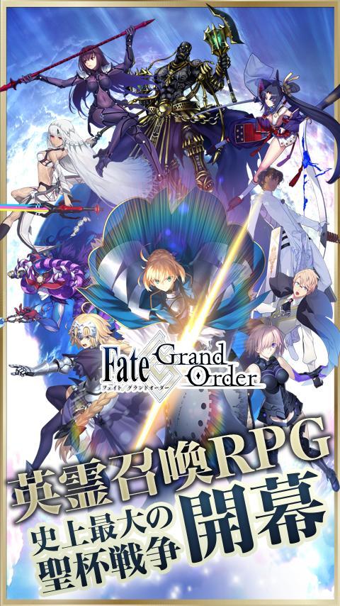 fate/grand order国服内测版1.82安卓_截图0