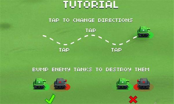 暴走坦克大战安卓版v1.0.2截图3