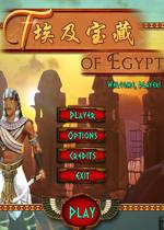 埃及��藏