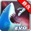饥饿的鲨鱼进化金币钻石无限版v4.4.0