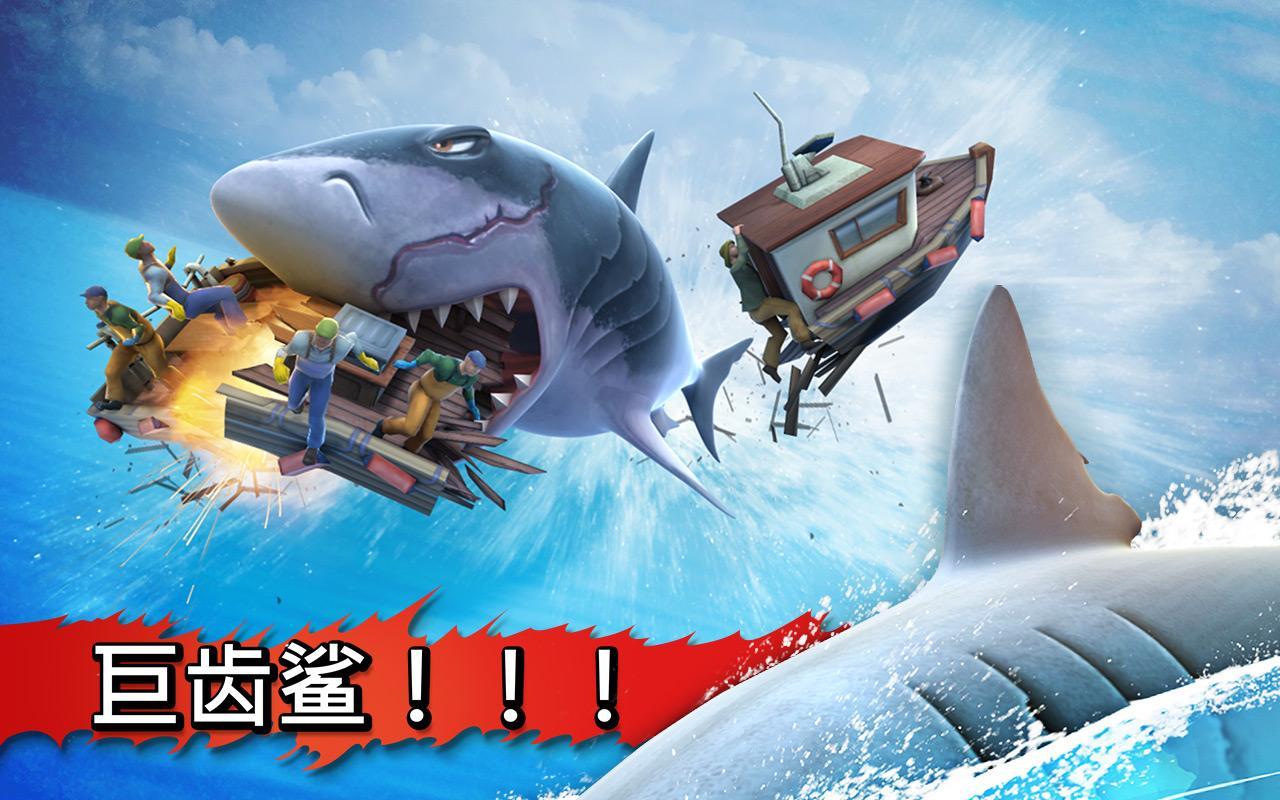 饥饿的鲨鱼进化金币钻石无限版v4.4.0截图4