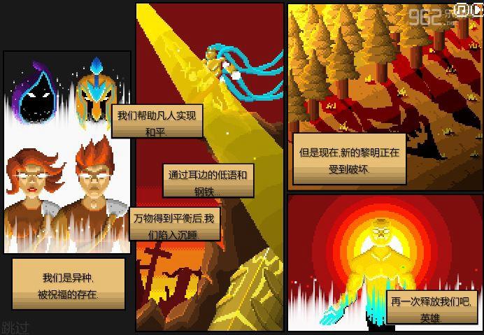 苍穹异种中文版截图1