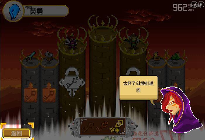 苍穹异种中文版截图3