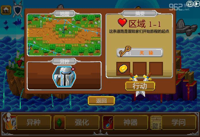 苍穹异种中文版截图4