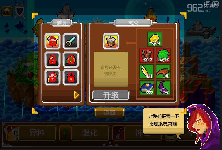 苍穹异种中文版截图6