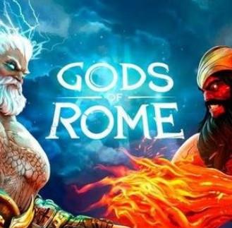 罗马之神内购破解版