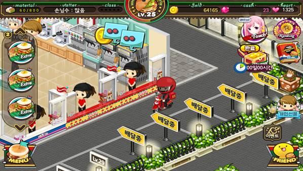 快乐餐城无限金币版模拟经营v1.0.27_截图4
