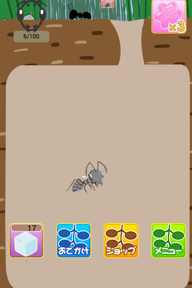 蚂蚁养成内购破解版喂养v1.0.2截图1