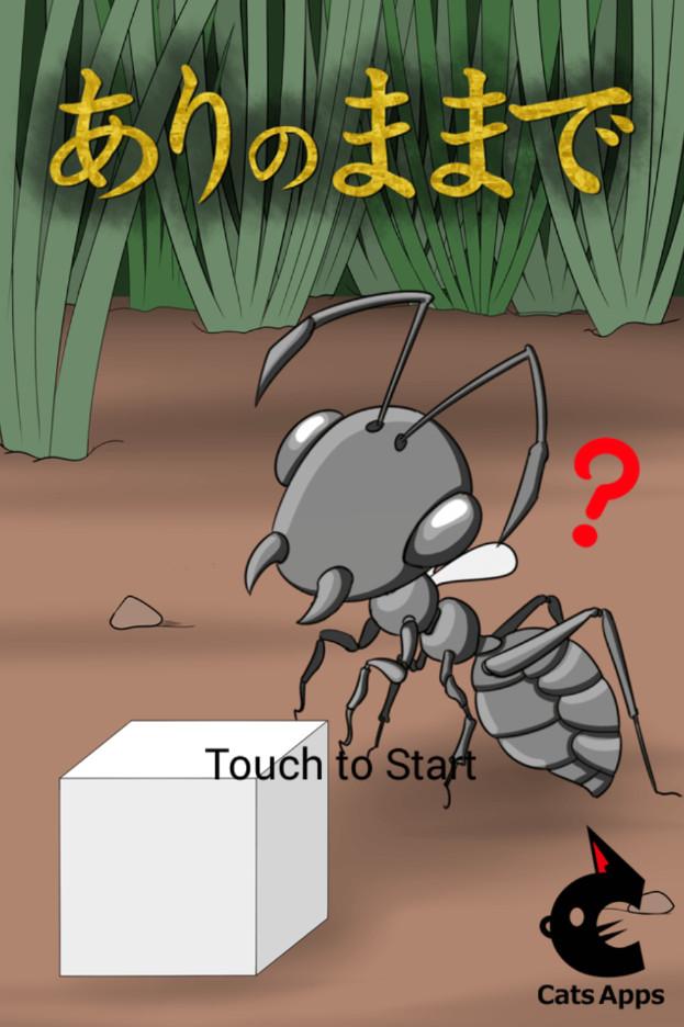 蚂蚁养成内购破解版喂养v1.0.2截图2