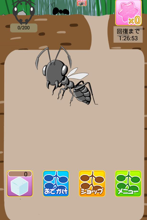 蚂蚁养成内购破解版喂养v1.0.2截图3