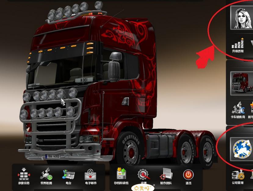 欧洲卡车模拟2速度修改MOD