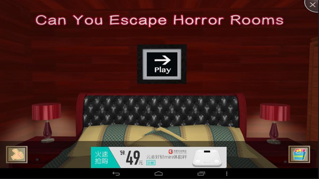 逃脱游戏:14间可怕密室v7.0截图0