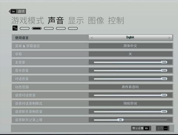 彩虹六号围攻修改器+4