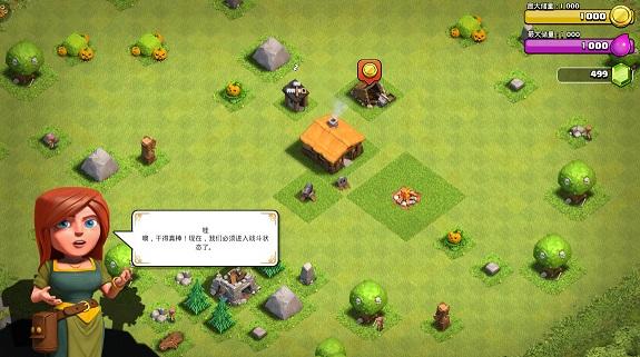 部落冲突九游版v8.709.6截图1