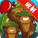 猴子塔防5金币无限版