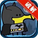 DC超级英雄涂鸦跳跃破解版v3.9.8
