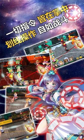 幻想英雄传说官方版v1.5截图3