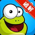 点击青蛙3宝石无限版