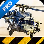 直升机模拟 专业版