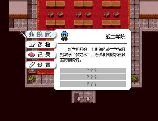 梦醒之旅:始悟中文硬盘版截图3