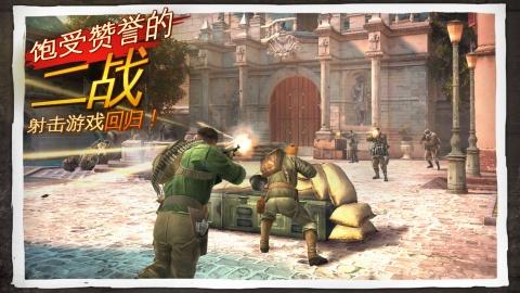 兄弟连3:战争之子 破解版v1.0.3_截图5
