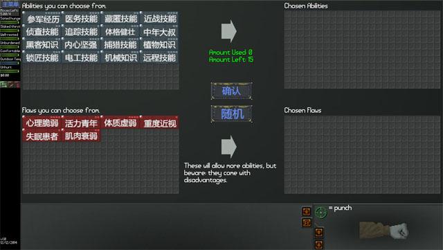 末日拾荒者中文汉化版截图1