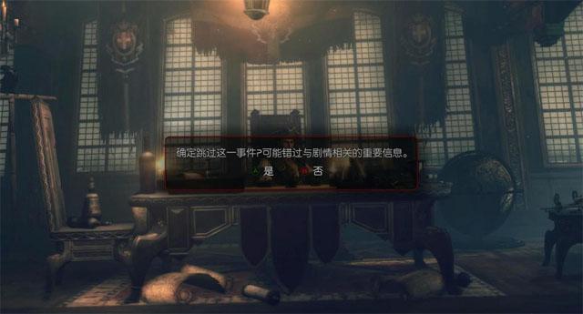乌鸦的悲鸣中文免安装版截图2