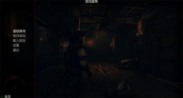 乌鸦的悲鸣中文免安装版截图3