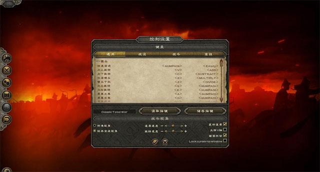 阿提拉:全面战争中文汉化版截图2