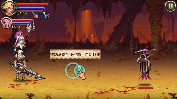 地狱之剑v1.0_截图