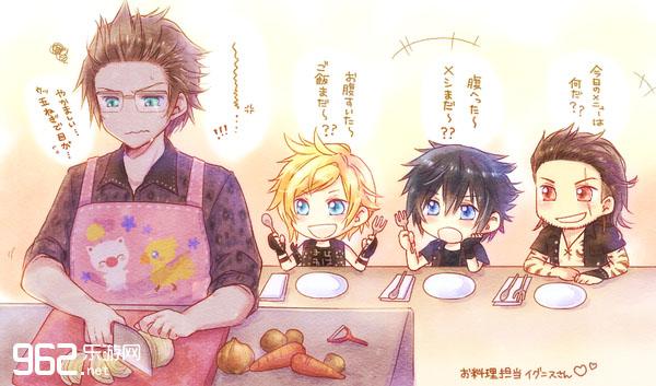 可爱男孩子 《最终幻想15》同人手绘