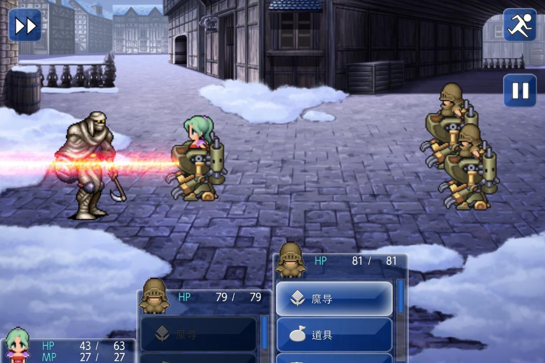 最终幻想6 金币版v2.0.5截图0