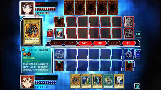 游戏王:决斗新世代汉化版v1.0截图0
