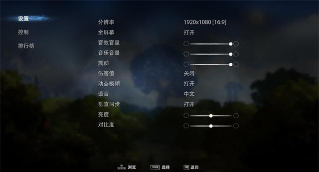 奥日与黑暗森林中文免安装版截图1