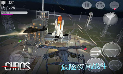 直升机空战锦标赛 金币版v6.6.0截图2