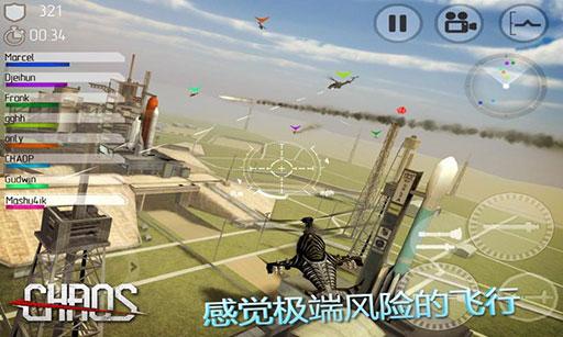 直升机空战锦标赛 金币版v6.6.0截图3