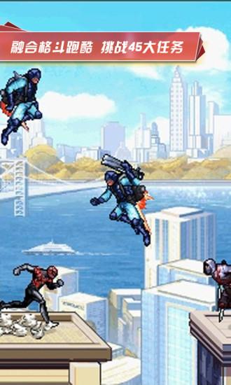 蜘蛛侠跑酷 无限金币版v1.1.1_截图3