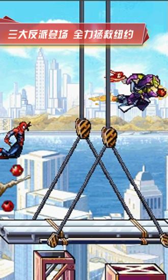 蜘蛛侠跑酷 无限金币版v1.1.1_截图4
