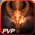 暗黑征途 3D暗黑地下城v1.0.0